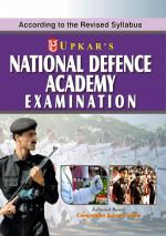 National Defence Academy Examination - Read on ipad, iphone, smart phone and tablets