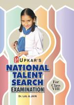 National Talent Search Exam. ( for Class VIII) - Read on ipad, iphone, smart phone and tablets