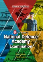 National Defence Academy Examination - Read on ipad, iphone, smart phone and tablets.