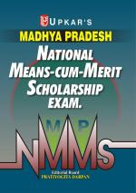 Madhya Pradesh National Means-cum-Merit Scholarship Exam. (For Class VIII Students) - Read on ipad, iphone, smart phone and tablets