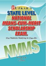 State Level National Means-cum-Merit Scholarship Exam. (For Students Studying in IX Class) - Read on ipad, iphone, smart phone and tablets