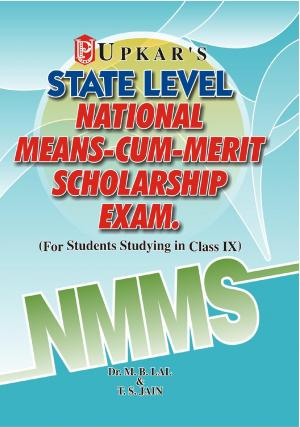 State Level National Means-cum-Merit Scholarship Exam. (For Students Studying in IX Class)