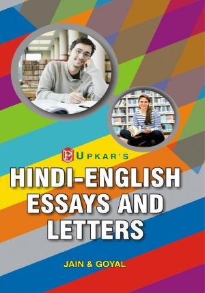 Hindi-English Essays & Letters - Read on ipad, iphone, smart phone and tablets.