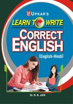 Learn to Write Correct English* (Eng.-Hindi) - Read on ipad, iphone, smart phone and tablets