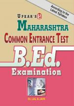 Maharashtra CET B.Ed. Exam. - Read on ipad, iphone, smart phone and tablets