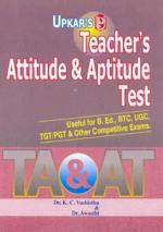 Teacher's Attitude  and Aptitude Test - Read on ipad, iphone, smart phone and tablets