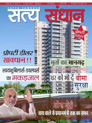 Property Special Edition