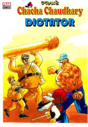 Chacha Chaudhary and Dictator - Read on ipad, iphone, smart phone and tablets.