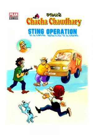 Chacha Chaudhary and Sting Operation - Read on ipad, iphone, smart phone and tablets.