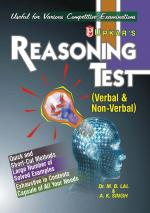 Reasoning Test (Verbal & Non-Verbal) - Read on ipad, iphone, smart phone and tablets