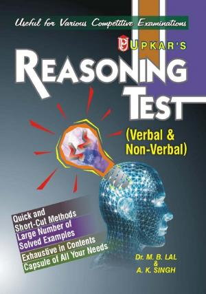 Reasoning Test (Verbal & Non-Verbal) - Read on ipad, iphone, smart phone and tablets.