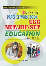 Practice Work Book UGC NET/JRF/SET Education (Paper-II & III) - Read on ipad, iphone, smart phone and tablets