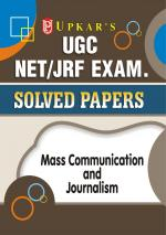 UGC NET/JRF Exam. Solved Papers Mass Communication and Journalism - Read on ipad, iphone, smart phone and tablets
