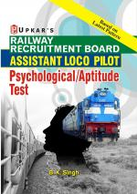 Railway Recruitment Board Assistant Loco Pilot Psychological/Aptitude Test - Read on ipad, iphone, smart phone and tablets