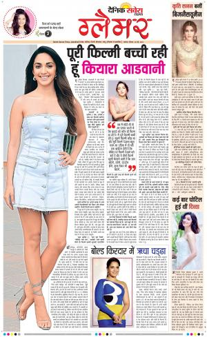 Glamour Savera - Read on ipad, iphone, smart phone and tablets.