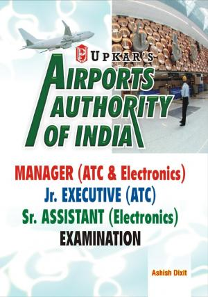 Airports Authority of India Manager/Jr. Executive/Sr. Assistant Examination