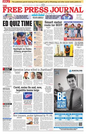 The Free Press Journal - Ujjain Edition - Read on ipad, iphone, smart phone and tablets.