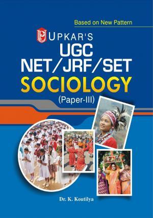 UGC NET/JRF/SET Sociology (Paper III) - Read on ipad, iphone, smart phone and tablets.