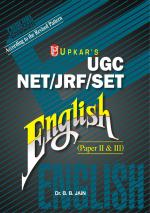 UGC NET/JRF/SLET English ( Paper-II & III)  - Read on ipad, iphone, smart phone and tablets