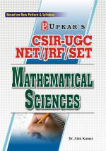 CSIR-UGC NET/JRF/SLET Mathematical Sciences (Paper I & II) - Read on ipad, iphone, smart phone and tablets