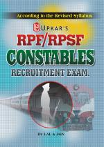 RPF/RPSF Constables Exam - Read on ipad, iphone, smart phone and tablets