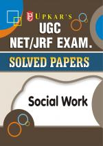 UGC NET/JRF Exam. Solved Papers Social Work - Read on ipad, iphone, smart phone and tablets