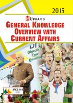 General Knowledge Overview with Current Affairs - Read on ipad, iphone, smart phone and tablets