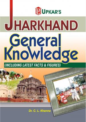 Jharkhand General Knowledge - Read on ipad, iphone, smart phone and tablets.