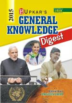 General Knowledge Digest  - Read on ipad, iphone, smart phone and tablets