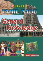 Tamil Nadu General Knowledge  - Read on ipad, iphone, smart phone and tablets