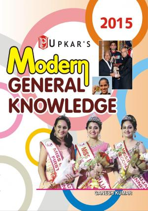 Modern General Knowledge - Read on ipad, iphone, smart phone and tablets.