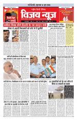 vijaynews - Read on ipad, iphone, smart phone and tablets