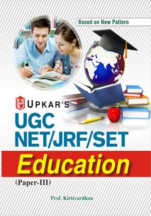 UGC NET/JRF/SET Education (Paper-III) - Read on ipad, iphone, smart phone and tablets.