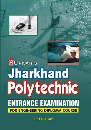 Jharkhand Polytechnic Entrance Examination