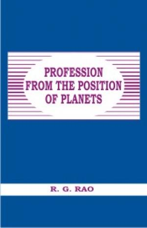 PROFESSION FROM THE POSITION OF PLANETS - Read on ipad, iphone, smart phone and tablets.