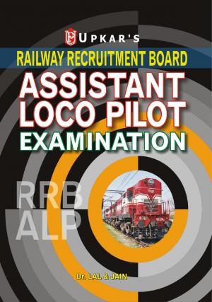 Railway Assistant Loco Pilot Exam. - Read on ipad, iphone, smart phone and tablets.