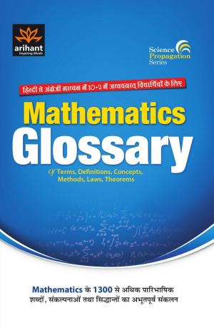 Mathematics Glossary