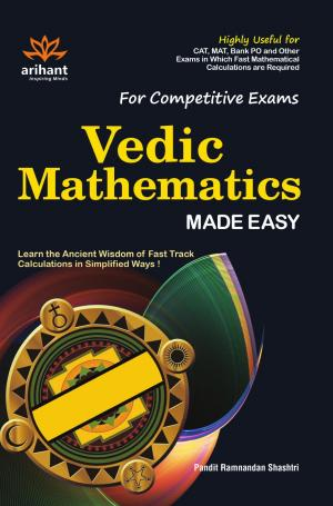 For Competitive Exams Vedic Mathematics MADE EASY - Read on ipad, iphone, smart phone and tablets.
