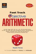 Fast Track Objective Arithmetic - Read on ipad, iphone, smart phone and tablets