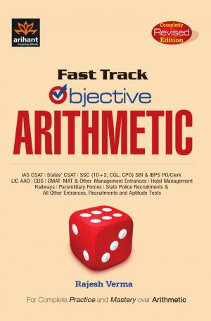 Fast Track Objective Arithmetic - Read on ipad, iphone, smart phone and tablets.