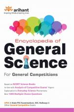 Encyclopedia of General Science for General Competitions - Read on ipad, iphone, smart phone and tablets