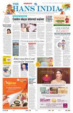 THE HANS INDIA - Read on ipad, iphone, smart phone and tablets