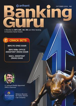 Banking Guru English - Read on ipad, iphone, smart phone and tablets.