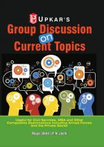 Group Discussion on Current Topics - Read on ipad, iphone, smart phone and tablets.