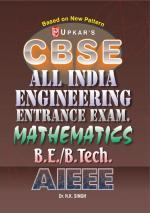 CBSE All India Engineering Entrance Exam. (AIEEE) Mathematics  - Read on ipad, iphone, smart phone and tablets.