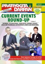 Series-7 Current Events Round-up (Vol.-1) - Read on ipad, iphone, smart phone and tablets.
