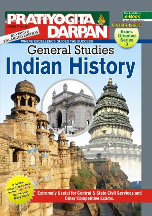 Series-3  Indian History - Read on ipad, iphone, smart phone and tablets.