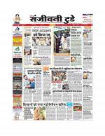 breaking news in Hindi - Read on ipad, iphone, smart phone and tablets