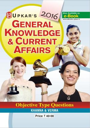 General Knowledge & Current Affairs - Read on ipad, iphone, smart phone and tablets.