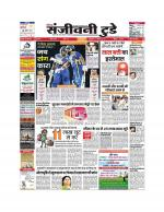 breaking news in Hindi 19 March 15 - Read on ipad, iphone, smart phone and tablets